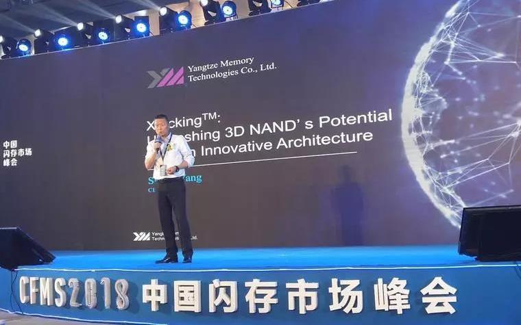 Xtacking™ 架构取得三大技术突破,64层3D NAND预计明年批量出货