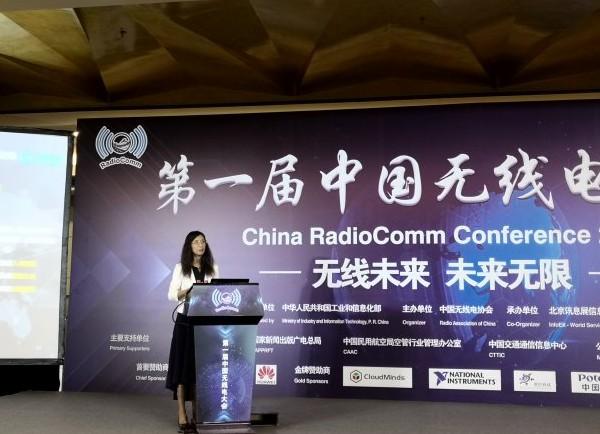 中國移動正在積極推進5G行業的發展,并提供超1億...