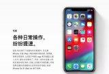探讨iOS12使苹果旧机型变流畅的内幕!