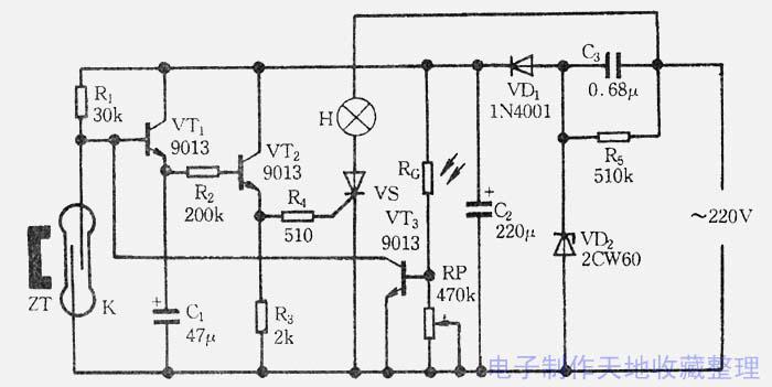 门控自动照明灯的电路原理