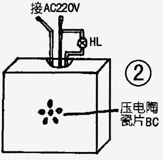 微功耗亚超声遥控照明灯电路工作原理