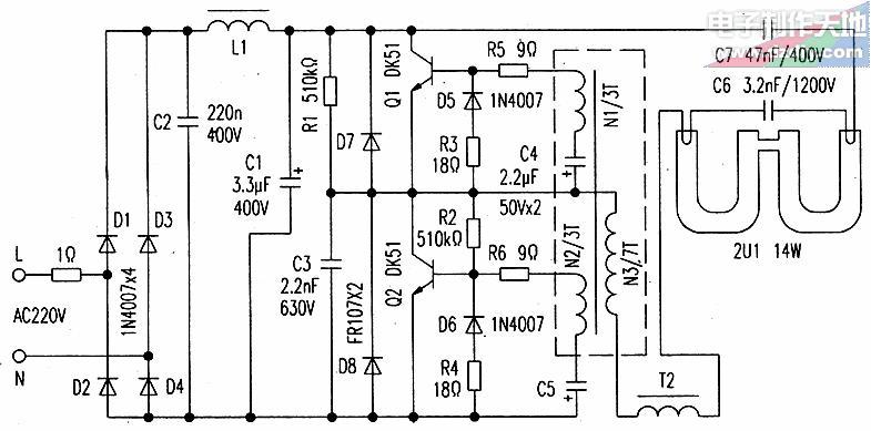 节能灯的电路及维修