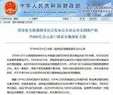 中国反击600亿美元清单!众多电子元器件关税上调