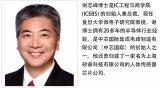 中国半导体行业的发展情况如何?中国集成电路行业的优劣势分别是什么?