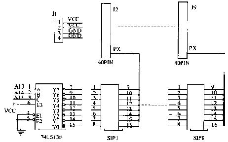 如何使用总线的模块式单片机通用开发系统的设计详细资料概述