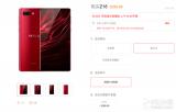 努比亚Z18已更新至最新的V2.18版本,结合E...