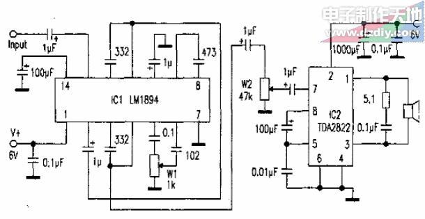 自制带降嗓功能的收音专用有源音箱