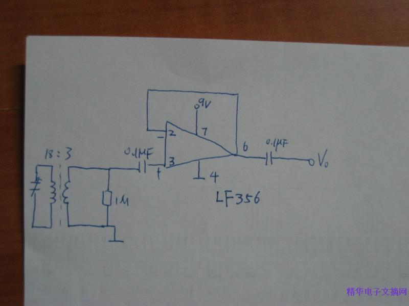 基于LF356的e中波有源天线制作