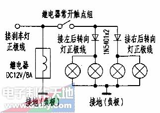 摩托车刹车开关来控制继电器线圈电路
