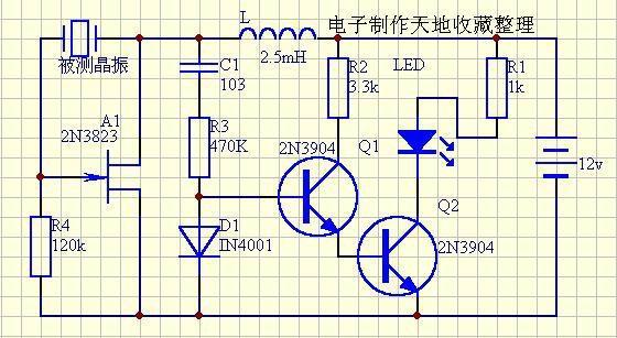 晶振检验器电路图