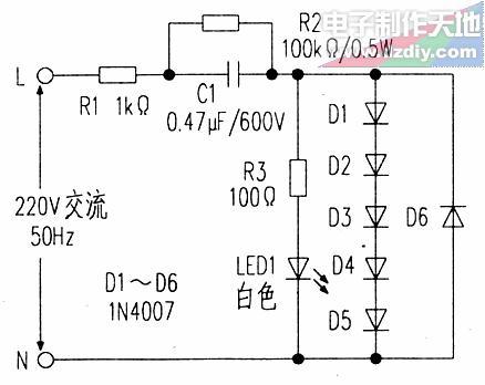 LED夜灯电路原理