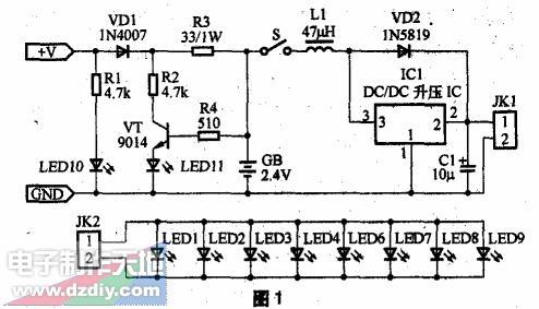 超高亮LED迷你台灯工作原理