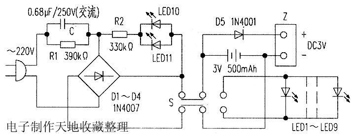LED小台灯电路工作原理