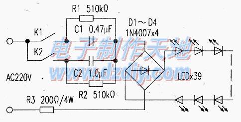 关于制作优质LED台灯的电路