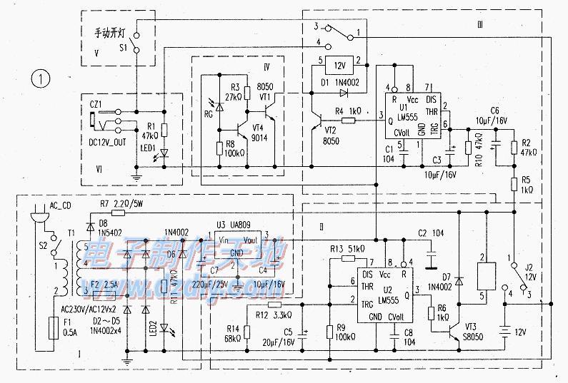 12v自动应急照明电源电路