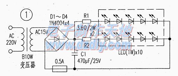 变压器降压制作大功率LED节能灯电路