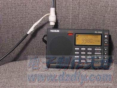 室外天线与收音机天线杆接合方法