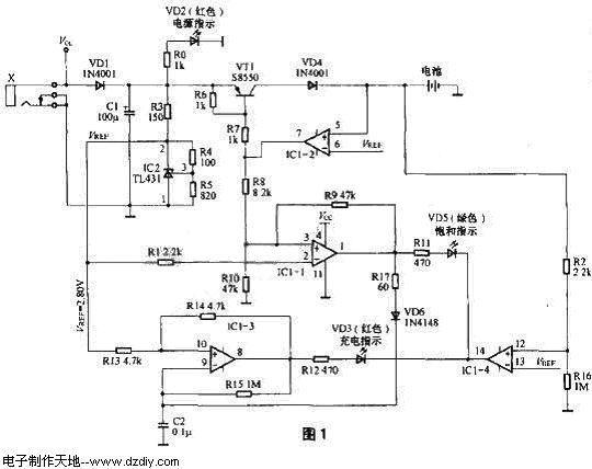 镍氢电池充电器,Ni-MH battery ch...