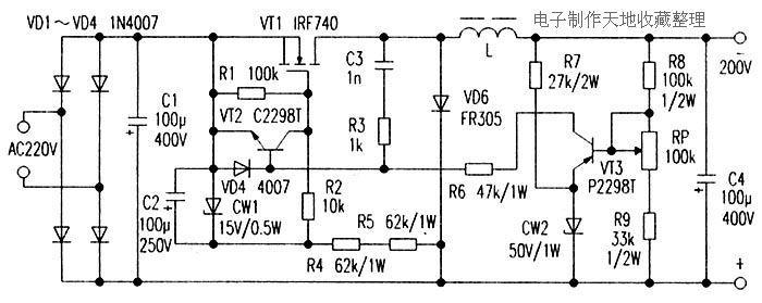 高压串联型开关电源