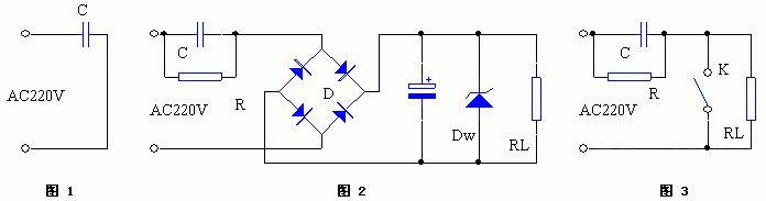 关于电容降压式电源中电容器的注意要点