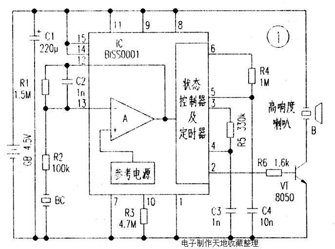 基于BISS0001制作的微功耗振动式防盗报警器