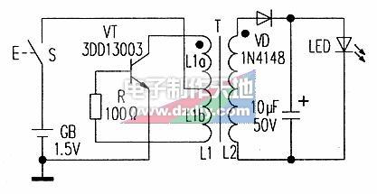 超高亮度LED手电筒的原理及制作