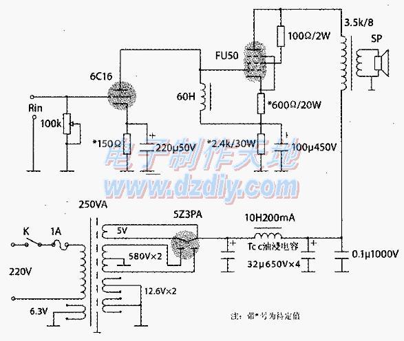 高保真胆机功放电路的原理及制作