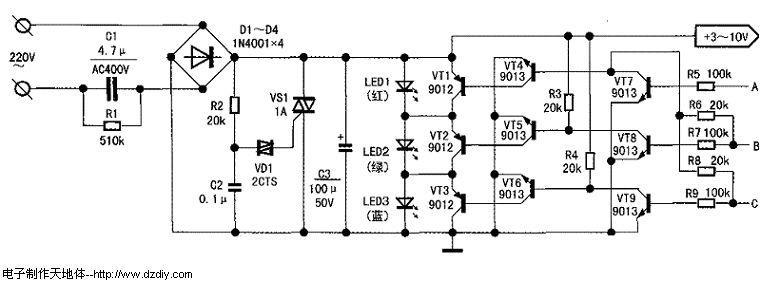 1W大功率发光二极管的驱动电源