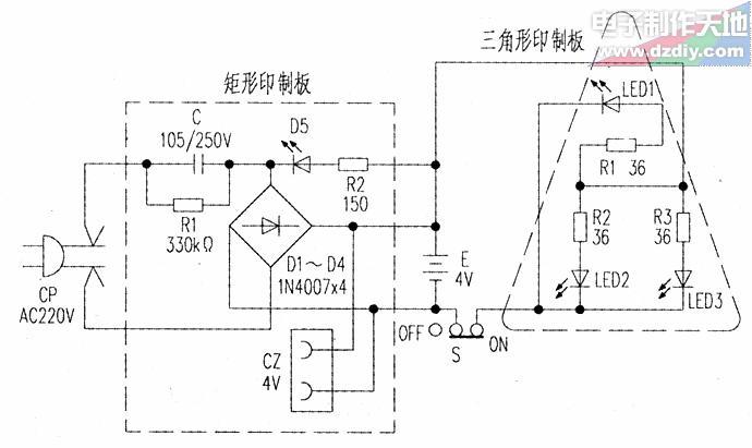 可充电LED手电筒电路原理