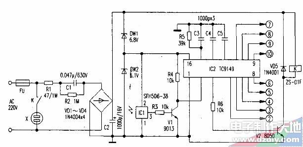 遥控供电插座的设计及原理