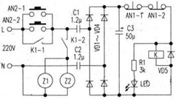 自制网络设备共享电源控制装置的工作原理及特点