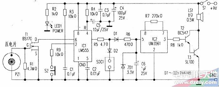 振动传感告警电路的工作原理
