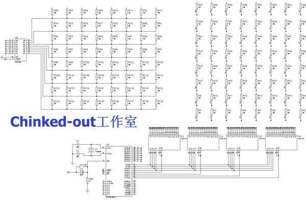 光立方设计电路原理图