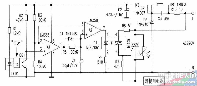 电压由电解电容c2滤波为工作电源,这里r10防止市电瞬间击穿稳压管d3