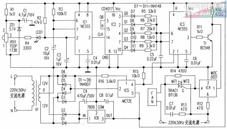 遥控风扇转速调节器电路