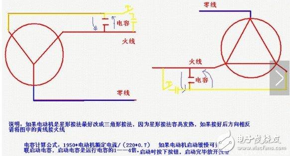 三相电机改单相的接线电路图