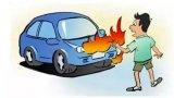 电动汽车自燃频繁谁的锅_电动汽车该选三元锂电池还是磷酸铁锂电池?