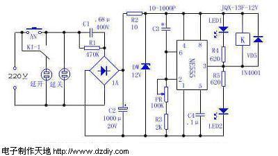 多用途延迟开关电源插座电路图