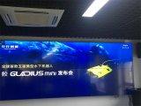 潜行创新发布全新的五驱微型水下无人机