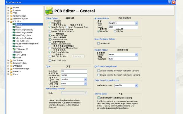 如何设置PCB编辑器的参数?
