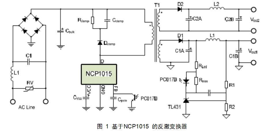 采用NCP1015实现反激变换器设计