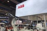 """如何将机器人产业打造成""""上海制造""""新名片?"""