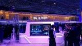 华为轮值CEO胡厚崑再度确认了华为5G手机的推出时间