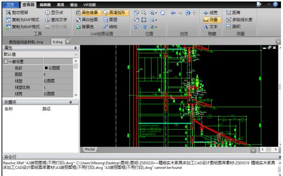 CAD如何转换成PDF?三个简单的转换技巧详细资料概述