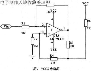 基于AT89C51的电流源设计