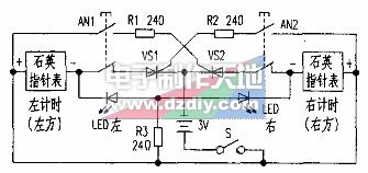 可控硅作控制的计时器电路