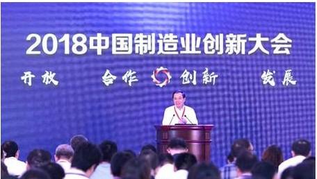 """人工智能将是""""中国制造""""优势突破口"""