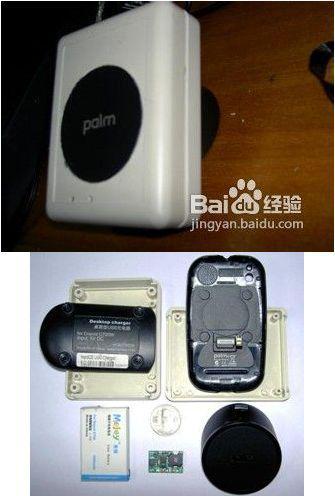 用百元制作出手机无线充电器