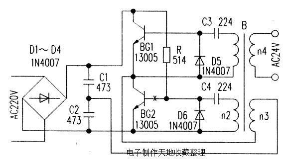 超声波加湿器电子变压器