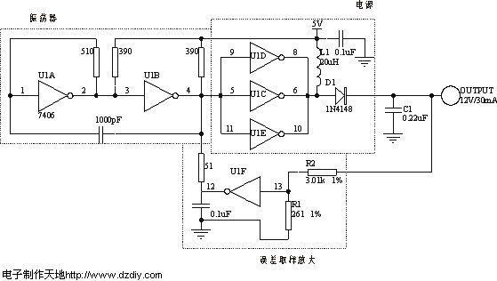用六反相器制作的DC/DC变换电路,cmos dc-dc converter